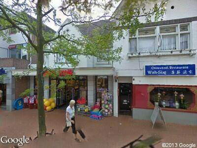 Speelgoedwinkel Veldhoven