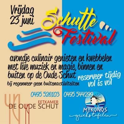 Schutte Festival - Oozo.nl