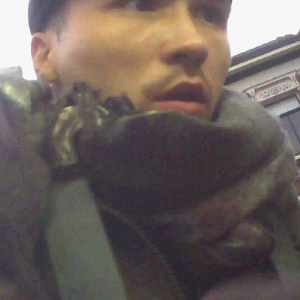 Diefstal pinpas op station