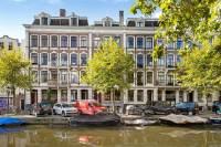Woning Zieseniskade 13 Amsterdam