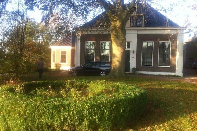 Apartment close to Leiden+Amsterdam