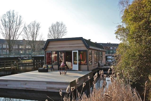 Woonark op 15 min afstand Rotterdam